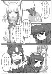:t animal_ears bear_ears bow bowing bowtie brown_bear_(kemono_friends) circlet closed_eyes comic elbow_gloves feather-trimmed_sleeves food forced fur_collar gloves godzilla godzilla_(series) golden_snub-nosed_monkey_(kemono_friends) gradient_hair greyscale hand_on_another's_head head_wings headband high_ponytail highres holding holding_food japanese_crested_ibis_(kemono_friends) japari_bun kemono_friends kishida_shiki long_hair monkey_ears monochrome multicolored_hair multiple_girls open_mouth personification picking_up pout shin_godzilla shirt short_hair sidelocks sigh skirt smile translation_request two-tone_hair