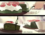 artist_name cake cup english food fork fruit icing nadia_kim original plate slice_of_cake steam strawberry tea