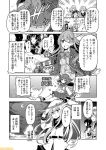 6+girls ;d comic commentary etorofu_(kantai_collection) fubuki_(kantai_collection) greyscale hat hibiki_(kantai_collection) kantai_collection mizumoto_tadashi monochrome multiple_girls non-human_admiral_(kantai_collection) northernmost_landing_hime one_eye_closed open_mouth ru-class_battleship sailor_hat school_uniform serafuku smile suzuya_(kantai_collection) ta-class_battleship translation_request verniy_(kantai_collection) wa-class_transport_ship
