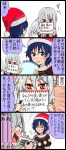 2girls 4koma ^_^ blue_eyes blue_hair blush braid closed_eyes comic covering_mouth doremy_sweet dress emphasis_lines flying_sweatdrops french_braid furrowed_eyebrows grey_jacket hat highres kishin_sagume layered_dress looking_at_another looking_at_viewer marker multiple_girls nightcap notebook parted_lips pillow pom_pom_(clothes) red_eyes shiguma_(signalmass) short_hair short_sleeves silver_hair single_wing sparkle sparkling_eyes sweatdrop touhou translation_request wings writing