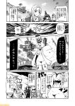 6+girls aircraft airplane battleship_hime comic commentary fairy_(kantai_collection) fubuki_(kantai_collection) greyscale hachimaki hat headband hibiki_(kantai_collection) kantai_collection mizumoto_tadashi monochrome multiple_girls non-human_admiral_(kantai_collection) northern_water_hime nu-class_light_aircraft_carrier ru-class_battleship shoukaku_(kantai_collection) translation_request verniy_(kantai_collection) yamashiro_(kantai_collection) zara_(kantai_collection)