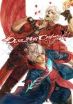 dante devil_bringer devil_may_cry devil_may_cry_4 fingerless_gloves food gloves male nero nero_(devil_may_cry) open_mouth pizza rae silver_hair watermark