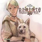 1girl blonde_hair blouse blue_eyes brooch brown_eyes capcom cd_cover choker copyright_name cover demento dog fiona_belli hair_tie hewie holding long_hair official_art parted_lips ponytail simple_background smile