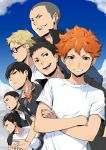 6+boys bangs black_hair blonde_hair blue_sky closed_eyes clouds cloudy_sky copyright_request crossed_arms enami_katsumi glasses grey_eyes grey_hair grin haikyuu!! high_collar hinata_shouyou kageyama_tobio looking_at_viewer male_focus multiple_boys nishinoya_yuuwhite_shirt orange_hair parted_lips shirt short_hair short_sleeves sky smile standing tanaka_ryuunosuke tsukishima_kei very_short_hair