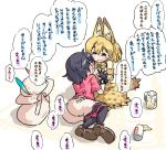 2girls ^_^ animal_ears backpack backpack_removed bag beer_can beer_mug black_hair black_legwear blonde_hair blush boots bow bowtie bucket_hat can closed_eyes drunk elbow_gloves gloves hand_holding hat hat_feather hat_removed headwear_removed interlocked_fingers kaban_(kemono_friends) kemono_friends multiple_girls pantyhose pantyhose_under_shorts print_gloves print_skirt red_shoes seki_(red_shine) serval_(kemono_friends) serval_ears serval_print serval_tail shoes short_hair shorts skirt smile spill tail tears translation_request