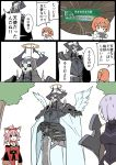 animal_ears armor bare_shoulders bow cloak comic detached_sleeves eiri_(eirri) fake_halo fake_wings fate/grand_order fate_(series) fox_ears fujimaru_ritsuka_(female) gameplay_mechanics glowing glowing_eyes hair_ornament hair_scrunchie hands_on_hilt horn_bow horns king_hassan_(fate/grand_order) looking_at_another mash_kyrielight mask o_o orange_hair pink_hair purple_hair scrunchie shield short_hair side_ponytail skull skull_mask sparkle sweat sword tamamo_(fate)_(all) tamamo_cat_(fate) translation_request weapon wings