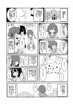 admiral_(kantai_collection) comic fusou_(kantai_collection) greyscale highres ikazuchi_(kantai_collection) inazuma_(kantai_collection) kantai_collection monochrome translation_request wave_(world_wide_wave)