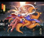 1girl absurdres animal_ears architecture bangle bangs bell blonde_hair bracelet branch breasts bridge brown_eyes candle closed_mouth commentary_request earrings east_asian_architecture eyebrows_visible_through_hair floating_hair fox_ears fox_girl fox_tail full_body furisode glint hadanugi_dousa hagoromo hair_between_eyes hair_ribbon hand_up highres hoop_earrings japanese_clothes jewelry jingle_bell kimono kitsune letterboxed levitation long_hair long_sleeves looking_at_viewer medium_breasts multiple_tails onmyouji orange_sky original outdoors pink_legwear platform_footwear pom_pom_(clothes) print_kimono purple_kimono red_ribbon ribbon sarashi shawl shide short_kimono shoulder_tattoo single_bare_shoulder sky smile solo stone_floor stone_lantern tail tassel tattoo thigh-highs tianran_feicai translation_request tree tress_ribbon twilight very_long_hair wide_sleeves zouri