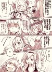 >_< 3girls anger_vein blush breast_grab breasts cagliostro_(granblue_fantasy) comic doraf eyes_visible_through_hair fingerless_gloves gloves grabbing granblue_fantasy hair_intakes hairband horns large_breasts long_hair mikan-uji monochrome multiple_girls naruto open_mouth smile translation_request twintails zeta_(granblue_fantasy)