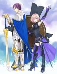 1boy 1girl :d arm_up armor armored_boots blue_cape boots breasts breasts_apart cape day elbow_gloves fate/grand_order fate_(series) full_body gauntlets gloves hair_over_one_eye high_heel_boots high_heels holding holding_sword holding_weapon lancelot_(fate/grand_order) medium_breasts open_mouth outdoors pink_hair purple_hair shielder_(fate/grand_order) short_hair smile spaulders spiky_hair standing sword thigh-highs thigh_boots violet_eyes weapon yue_(yue69)
