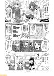 4girls comic commentary etorofu_(kantai_collection) fubuki_(kantai_collection) greyscale hat kantai_collection kunashiri_(kantai_collection) mizumoto_tadashi monochrome multiple_girls non-human_admiral_(kantai_collection) pleated_skirt sailor_hat school_uniform serafuku shimushu_(kantai_collection) short_hair skirt translation_request