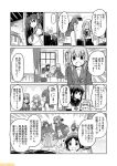 6+girls comic commentary etorofu_(kantai_collection) flower fubuki_(kantai_collection) greyscale hair_flower hair_ornament hat isuzu_(kantai_collection) kamikaze_(kantai_collection) kantai_collection kunashiri_(kantai_collection) low_ponytail maru-yu_(kantai_collection) meiji_schoolgirl_uniform mizumoto_tadashi monochrome multiple_girls non-human_admiral_(kantai_collection) ro-500_(kantai_collection) sailor_hat school_uniform serafuku shimushu_(kantai_collection) short_hair translation_request twintails
