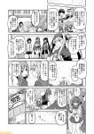 6+girls ahoge ainu_clothes comic commentary etorofu_(kantai_collection) gangut_(kantai_collection) greyscale hairband hat hayasui_(kantai_collection) kamoi_(kantai_collection) kantai_collection kasuga_maru_(kantai_collection) kunashiri_(kantai_collection) mizuho_(kantai_collection) mizumoto_tadashi monochrome multiple_girls non-human_admiral_(kantai_collection) sailor_hat school_uniform serafuku shimushu_(kantai_collection) sidelocks translation_request