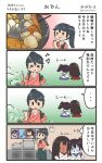 3girls 4koma ? akagi_(kantai_collection) brown_hair comic commentary_request cooking hakama hakama_skirt high_ponytail highres hiyoko_(nikuyakidaijinn) houshou_(kantai_collection) japanese_clothes kaga_(kantai_collection) kantai_collection kimono long_hair multiple_girls musical_note ponytail side_ponytail speech_bubble spoken_question_mark straight_hair tasuki thought_bubble translation_request twitter_username younger