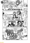 6+girls ahoge alternate_costume aoba_(kantai_collection) ayanami_(kantai_collection) black_hair comic commentary etorofu_(kantai_collection) fan fusou_(kantai_collection) greyscale hair_ribbon happi hat hayasui_(kantai_collection) holding holding_fan hyuuga_(kantai_collection) ise_(kantai_collection) japanese_clothes kantai_collection kimono kunashiri_(kantai_collection) mizumoto_tadashi monochrome multiple_girls nontraditional_miko paper_fan ponytail ribbon sailor_hat school_uniform serafuku shikinami_(kantai_collection) shimushu_(kantai_collection) short_hair side_ponytail translation_request uchiwa v yamashiro_(kantai_collection) yukata zuiun_(kantai_collection)