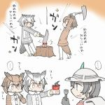 ... 3girls :o backpack bag black_gloves black_hair blue_eyes brown_coat brown_hair can can_opener coat eurasian_eagle_owl_(kemono_friends) flying_sweatdrops fur_collar gloves head_wings highres holding holding_staff kaban_(kemono_friends) kemono_friends long_sleeves multiple_girls nhk_(artist) northern_white-faced_owl_(kemono_friends) pantyhose red_shirt shirt short_hair spoken_ellipsis staff star steaming_breath sweatdrop tail_feathers tree_stump white_coat white_hair white_legwear yellow_eyes you're_doing_it_wrong