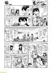 5girls a5m comic commentary fubuki_(kantai_collection) glasses greyscale hair_between_eyes hair_ribbon hiyou_(kantai_collection) jun'you_(kantai_collection) kantai_collection kasuga_maru_(kantai_collection) mizumoto_tadashi monochrome multiple_girls non-human_admiral_(kantai_collection) ooyodo_(kantai_collection) ribbon sidelocks spiky_hair translation_request type_96_fighter