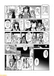 6+girls agano_(kantai_collection) ahoge asashimo_(kantai_collection) bikini black_hair comic commentary covering_mouth greyscale hair_ribbon hand_over_face hayashimo_(kantai_collection) kantai_collection kazagumo_(kantai_collection) makigumo_(kantai_collection) mizumoto_tadashi monochrome multiple_girls naganami_(kantai_collection) non-human_admiral_(kantai_collection) noshiro_(kantai_collection) okinami_(kantai_collection) ponytail ribbon sakawa_(kantai_collection) school_uniform serafuku swimsuit takanami_(kantai_collection) translation_request yuugumo_(kantai_collection) zuiun_(kantai_collection)