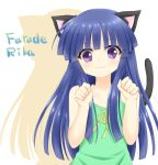 1girl :3 animal_ears artist_request bare_shoulders blue_hair blush cat_ears cat_tail character_name dress furude_rika higurashi_no_naku_koro_ni long_hair looking_at_viewer paw_pose smile solo sundress tail violet_eyes white_background