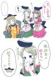 ! 3girls apron black_eyes black_hat blonde_hair brown_hair comic dress green_dress green_hair green_skirt hat highres itatatata matara_okina multiple_girls nishida_satono pink_dress pun simple_background sitting skirt spoken_exclamation_mark tabard teireida_mai touhou translation_request waist_apron white_background
