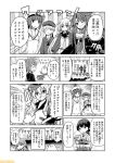 6+girls akashi_(kantai_collection) comic commentary enemy_naval_mine_(kantai_collection) fumizuki_(kantai_collection) gangut_(kantai_collection) greyscale hat kantai_collection kawakaze_(kantai_collection) mizumoto_tadashi monochrome multiple_girls non-human_admiral_(kantai_collection) oktyabrskaya_revolyutsiya_(kantai_collection) ponytail remodel_(kantai_collection) sailor_bikini sailor_collar sailor_hat satsuki_(kantai_collection) taiyou_(kantai_collection) translation_request twintails z1_leberecht_maass_(kantai_collection) z3_max_schultz_(kantai_collection)