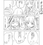 3girls 3koma bismarck_(kantai_collection) comic crescent crescent_hair_ornament fingers_together greyscale hair_ornament hairband hands_in_pockets ichimi kantai_collection kongou_(kantai_collection) long_hair monochrome multiple_girls nagatsuki_(kantai_collection) necktie school_uniform serafuku translation_request upper_body