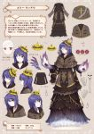 1girl absurdres bandage_over_one_eye black_dress blue_hair capelet character_name character_sheet cross crown directional_arrow dress extra_arms frilled_dress frills full_body ghost grey_background head_tilt hexagram highres light_smile long_dress long_hair long_sleeves looking_at_viewer multiple_views open_mouth original profile red_eyes skeleton skull sleeves_past_wrists standing symbol-shaped_pupils translation_request tsuchikure