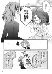 2girls bolo_tie comic fedora futatsuiwa_mamizou glasses greyscale hat highres inuinui monochrome multiple_girls page_number school_uniform short_twintails skirt suit_jacket touhou translation_request twintails usami_sumireko