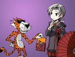 1girl adrian_ferrer bag cheetah cheetos chester_cheetah chitose_(kantai_collection) cowboy_shot crossover gradient gradient_background grey_eyes grey_hair hakama hand_on_own_chin headband japanese_clothes kantai_collection long_hair oriental_umbrella ponytail purple_background red_hakama snack sunglasses umbrella