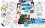 3girls aqua_eyes black_hair blonde_hair blue_hair dengeki_g's forest grey_skirt highres hime_cut kurosawa_dia love_live! love_live!_sunshine!! matsuura_kanan mole mole_under_mouth multiple_girls nature ocean official_art ohara_mari one_eye_closed school_uniform shrine skirt tree tying_hair violet_eyes water yellow_eyes