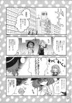2girls bolo_tie cellphone comic fedora futatsuiwa_mamizou glasses greyscale hat highres inuinui monochrome multiple_girls page_number phone school_uniform short_twintails skirt smartphone suit_jacket touhou translation_request twintails usami_sumireko