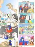 4koma 6+boys 7-eleven 80s alternate_costume artist_name autobot barcode_scanner blue_eyes bumblebee comic commentary day employee_uniform ground_vehicle gun headgear insignia looking_at_viewer machine machinery mecha motor_vehicle multiple_boys oldschool open_mouth optimus_prime outdoors personification robot rodimus_prime speech_bubble spike_witwicky standing tolliver transformers translation_request truck ultra_magnus uniform vehicle weapon