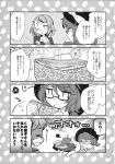 2girls bolo_tie comic fedora futatsuiwa_mamizou glasses greyscale hat highres inuinui leaf monochrome multiple_girls page_number school_uniform short_twintails suit_jacket touhou translation_request twintails usami_sumireko wallet