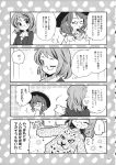 2girls animal_print bolo_tie comic fedora futatsuiwa_mamizou glasses greyscale hat highres inuinui monochrome multiple_girls page_number school_uniform short_twintails suit_jacket sweater touhou translation_request twintails usami_sumireko