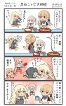 >_< 3girls 4koma anchor_hair_ornament apron bare_shoulders bismarck_(kantai_collection) blonde_hair cat comic commentary_request cooking detached_sleeves graf_zeppelin_(kantai_collection) hair_ornament highres hiyoko_(nikuyakidaijinn) kantai_collection long_hair military military_uniform multiple_girls prinz_eugen_(kantai_collection) speech_bubble sweatdrop translation_request twintails twitter_username uniform unsinkable_sam younger