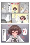 1boy 1girl akiyama_yukari blush blush_stickers brown_eyes brown_hair chibi closed_eyes comic commentary faceless faceless_male girls_und_panzer highres imminent_kiss konuko_(nukonuko210) medicine messy_hair ooarai_school_uniform pill translated
