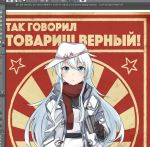 1girl blue_eyes canteen commentary flat_cap hammer_and_sickle hat hibiki_(kantai_collection) ido_(teketeke) jacket kantai_collection long_hair looking_at_viewer russian scarf solo star translation_request upper_body verniy_(kantai_collection) white_hair work_in_progress