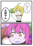 1girl 2koma :o ahoge alternate_color bangs blonde_hair blurry blurry_background brown_eyes chibi collarbone comic commentary_request dot_nose dot_pupils eyebrows_visible_through_hair eyes_visible_through_hair food green_eyes hands_up holding holding_food idolmaster idolmaster_cinderella_girls ishii_takuma long_sleeves looking_at_viewer miyamoto_frederica open_mouth oversized_object pale_skin purple_hair rainbow_background raised_eyebrows round_teeth short_hair simple_background speech_bubble standing staring striped surprised sweater teeth translation_request vertical_stripes white_background white_sweater wide-eyed