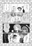 3girls bolo_tie comic fedora futatsuiwa_mamizou glasses greyscale hat highres inuinui monochrome multiple_girls page_number school_uniform short_twintails skirt skull suit_jacket touhou translation_request twintails usami_sumireko