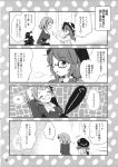 2girls bolo_tie comic fedora futatsuiwa_mamizou glasses greyscale hat highres inuinui monochrome multiple_girls page_number school_uniform short_twintails suit_jacket touhou translation_request twintails usami_sumireko