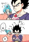 !! 1boy 1girl annoyed black_eyes black_hair blue_eyes blue_hair blue_shirt blush_stickers bra_(dragon_ball) couch dessert dragon_ball dragonball_z father_and_daughter food frown fruit long_sleeves looking_at_another panels serious shirt short_hair simple_background speech_bubble spiky_hair spoon strawberry tied_hair tkgsize translation_request vegeta white_background
