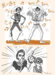 1girl 3boys bandanna black_hair bow braid charro coco_(disney) disney dress earrings ernesto_de_la_cruz facial_hair goatee grandfather_and_grandson hat hector_rivera hood imelda_rivera jacket jewelry long_hair mexican_dress miguel_rivera multiple_boys mustache short_hair skeleton skull smile sombrero straw_hat