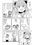 +_+ 3girls animal_ears blush capelet cheese clenched_hands closed_eyes comic cracker dot_nose flying_sweatdrops food greyscale long_sleeves monochrome mouse_ears multiple_girls mystia_lorelei nazrin nekotoufu okamisty short_hair sparkle toothpick toramaru_shou touhou translation_request