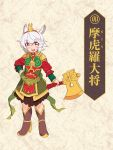 1girl animal_ears armor axe blew_andwhite boots brown_boots character_name chinese_clothes eyebrows_visible_through_hair full_body hair_ornament hand_on_hip high_heel_boots high_heels highres holding holding_weapon long_sleeves looking_at_viewer makora_taishou multicolored multicolored_clothes open_mouth original rabbit_ears red_eyes sash silver_hair smile solo standing tunic twelve_heavenly_generals weapon