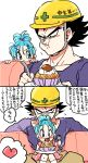 1boy 1girl black_eyes black_hair blue_eyes blue_hair blue_shirt blush_stickers bra_(dragon_ball) couch dessert dragon_ball dragonball_z dress eyebrows_visible_through_hair father_and_daughter food fork frown heart helmet highres long_sleeves panels serious shirt short_hair simple_background sitting sitting_on_lap sitting_on_person socks speech_bubble spiky_hair tied_hair tkgsize translation_request vegeta white_background