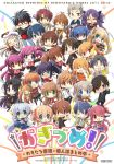 6+boys 6+girls angel_beats! anniversary baseball_bat beret black_hair blonde_hair blue_eyes blue_hair blush brown_eyes brown_hair camcorder cape charlotte_(anime) chibi clannad closed_eyes company_connection copyright_name cover cover_page crossover doujin_cover full_body furukawa_akio furukawa_nagisa furukawa_sanae futaki_kanata gakuran green_eyes grey_skirt grin hair_ribbon hairband hat hinata_(angel_beats!) hoshino_yumemi inohara_masato japanese_clothes kamikita_komari kanbe_kotori key_(company) konohana_lucia kurugaya_yuiko little_busters! long_hair long_sleeves miyazawa_kengo multiple_boys multiple_girls naoe_riki natsume_kyousuke natsume_rin nishimori_misa nishimori_yusa nishizono_mio noumi_kudryavka okazaki_tomoya ootori_chihaya open_mouth orange_eyes orange_hairband otosaka_yuu pink_hair plaid plaid_skirt planetarian pleated_skirt purple_hair red_eyes remotaro rewrite ribbon saigusa_haruka sasasegawa_sasami school_uniform senri_akane serafuku short_hair side_ponytail silver_hair skirt smile spiky_hair standing stuffed_animal stuffed_toy takajou_joujirou teddy_bear tennouji_kotarou tokido_saya tomori_nao twintails two_side_up very_long_hair violet_eyes yui_(angel_beats!)