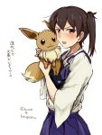 animal animal_ears blue_skirt blush brown_eyes brown_hair character_name dosaken eevee english hair_between_eyes hakama_skirt holding holding_animal japanese_clothes kaga_(kantai_collection) kantai_collection looking_at_viewer mane muneate open_mouth pokemon rabbit_ears short_hair side_ponytail skirt smile tail tasuki text translation_request upper_body