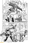 :d bikini comic commentary double_bun eyebrows_visible_through_hair greyscale hachimaki headband isuzu_(kantai_collection) kantai_collection midriff mizumoto_tadashi monochrome naka_(kantai_collection) navel non-human_admiral_(kantai_collection) open_mouth outstretched_arms ponytail satsuki_(kantai_collection) school_uniform serafuku shimushu_(kantai_collection) smile swimsuit translation_request twintails v zuihou_(kantai_collection)