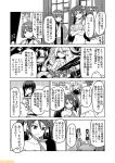 5girls ;d bikini breast_lift character_name comic commentary crossed_arms fubuki_(kantai_collection) greyscale hyuuga_(kantai_collection) isuzu_(kantai_collection) kantai_collection midriff mizumoto_tadashi monochrome multiple_girls navel non-human_admiral_(kantai_collection) one_eye_closed open_mouth satsuki_(kantai_collection) school_uniform serafuku sidelocks smile submarine_new_hime swimsuit torpedo translation_request twintails