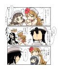 :x admiral_(kantai_collection) alternate_costume battleship_hime battleship_summer_hime bikini bikini_bottom bikini_top black_hair blonde_hair blush_stickers bow breasts brown_eyes brown_hair chibi cleavage clenched_hands closed_eyes comic commentary_request epaulettes flower glasses gomasamune hair_bow hair_flower hair_ornament hat headdress highres horns kantai_collection littorio_(kantai_collection) long_hair low_ponytail matsuwa_(kantai_collection) military military_hat military_uniform oni_horns open_mouth peaked_cap punching roma_(kantai_collection) shinkaisei-kan sweatdrop swimsuit tearing_up translation_request uniform